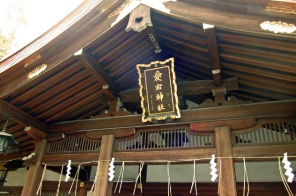 鷲尾愛宕神社 福岡の参拝時間!初詣の混雑状況やおすすめ期間を紹介