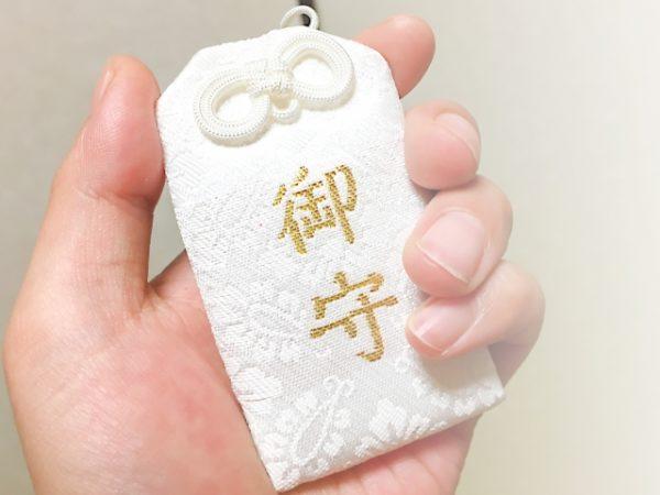 鷲尾愛宕神社 福岡のお守りを徹底調査!初詣で入手できる縁結びや厄除開運も