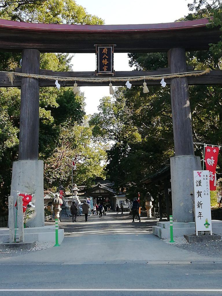 府八幡宮 磐田へ初詣!アクセスは車か電車かどちらにする?