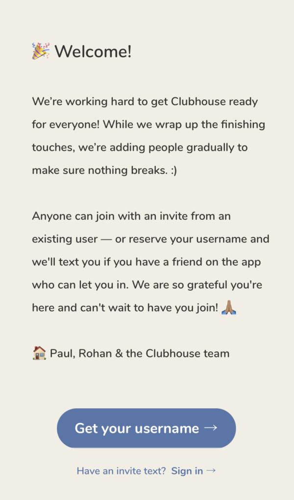 退出 クラブ ハウス